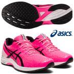 アシックス ASICS/レディス 陸上 マラソン ランニングシューズ/ライトレーサー 3/LYTERACER 3/1012A897 700/マラソン初心者、部活にオススメ/2021