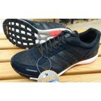 アディダス ランニング マラソンシューズ アディゼロジャパン ブースト 3 ワイド/ADIZERO JAPAN BOOST 3 wide/AF6568/マラソン用 レース用