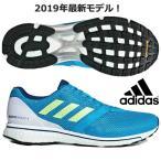 アディゼロ ジャパン 4 M B37309