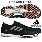 アディダス ADIDAS/メンズ マラソン ランニングシューズ/アディゼロ タクミセン 5/adizero Takumi Sen 5/B37419/2019SS