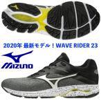 即納/ミズノ MIZUNO/メンズ ランニングシューズ/ウエーブライダー 23/WAVE RIDER 23/ J1GC190372/グレー×ホワイト×ブラック/2020 最新モデル