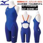 MIZUNO ミズノ/2019年 最新モデル/ハーフスーツ GX SONIC 4 ST/レディス 競泳水着/N2MG920127/ブルー/FINA承認済/スプリンターモデル/短距離向け
