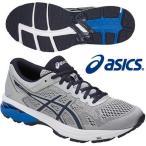アシックス ASICS/メンズ ランニングシューズ/GT-1000 6/TJG962 9658/マラソン初心者にも最適/足幅:レギュラー 2E