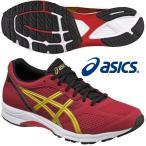 ショッピングマラソン アシックス   マラソン ランニングシューズ ライトレーサーRS 5 /LYTERACER RS 5/TJL432 2394/カラー:トゥルーレッド×ゴールド