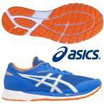 アシックス ASICS/陸上 マラソンシューズ/ゲルフェザー グライド 4 ワイド/GELFEATHER GLIDE 4-wide/TJR456 401/イリュージョンブルー×ノヴァオレンジ