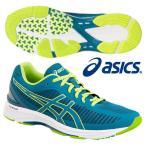 アシックス ASICS/メンズ ランニング マラソンシューズ/GEL-DS TRAINER 23 WIDE/ ゲル ディーエス トレーナー 23 ワイド/TJR464 400/マラソンの練習にオススメ