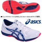 アシックス ASICS/陸上 マラソンシューズ/ソーティマジック RD/ SORTIEMAGIC RD/TMM458 100/ジュニアサイズ対応