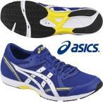 アシックス asics/マラソンシューズ/ソーティマジック RD/ SORTIEMAGIC RD/TMM458 4501/マラソン初心者にオススメ