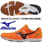 ミズノ MIZUNO/駅伝 マラソン シューズ/ウエーブ クルーズ ジャパン/WAVE CRUISE JAPAN/U1GD171054/オレンジ×ブラック×ゴールド