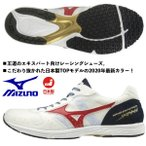 ミズノ MIZUNO/陸上 レーシング マラソンシューズ/ウエーブエンペラー JAPAN 4/ホワイト×レッド×ネイビー/U1GD192018/2020年 最新カラー