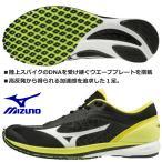 ミズノ MIZUNO/陸上 レーシング マラソンシューズ/ウエーブデュエル/ブラック×ホワイト×イエロー /U1GD196009/2019年 最新モデル