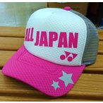 YONEX/ヨネックス/ 限定モデル/ALL JAPAN キャップ /オールジャパンキャップ/YOS14001 124/カラー:ルージュピンク