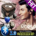 ショッピングbluetooth Bluetooth ヘッドセット イヤホン ワイヤレスイヤホン 2台携帯接続可 マルチペアリング