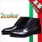 ショッピング本革 本革 ロングノーズ レースアップ イタリアレザー シューズ レースアップ ビジネスシューズ ブラウン 茶 本革 靴 ビジネス靴 Shoes
