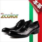 ショッピング本革 本革 ロングノーズ レースアップ イタリアレザー シューズ ドレスシューズ ビジネスシューズ ブラウン 茶 本革 靴 ビジネス靴 Shoes