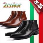 ショッピング本革 本革 ロングノーズ サイドファスナー イタリアレザー シューズ レースアップ ダブルファスナー ビジネスシューズ ブラウン 茶 本革 靴 ビジネス靴 Shoes