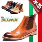 ショッピング本革 本革 ロングノーズ サイドゴア イタリアレザー シューズ レースアップ ビジネスシューズ ブラウン 茶 本革 靴 ビジネス靴 Shoes