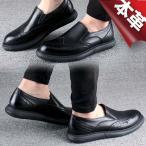 送料無料 スニーカー メンズ 本革 ウイングチップ 人気 ブランド メダリオン ドライビングシューズ 靴 ブラック プレミアムスニーカー 人気ブランド