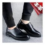 【4.5cm 身長UP】送料無料 スニーカー メンズ 本革 ストレートチップ ジッパー センター 人気 ドライビングシューズ 靴 ブラック プレミアムスニーカー 人気
