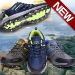 ショッピングトレッキングシューズ 送料無料 トレッキングシューズ メンズ 登山靴 アウトドア キャンプ シューズ 滑りにくい 通気性 メッシュ グリップ