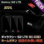 ショッピングlte GalaxyS6 Galaxy Note5  ホームボタン ギャラクシーS6  NOTE5 ホームボタン シール