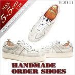 カタログ EL0111 オーダーメイド オーダーメード シークレットシューズ メンズ 靴 ビジネスシューズ カジュアルシューズ 本革 スエード アドバン 選べる素材