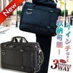【ビジネスバッグ 出張】3WAYバッグ メンズ 大容量 A4 軽量 出張 ビジネスバッグ パソコンバッグ リュック A4 収納可能 通学 PCバッグ ナイロンメンズ