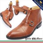 アウトレットセール! モンクストラップ 本革ビジネスシューズ ウィングチップ モンクストラップ ブーツ ビジネスシューズ モンクストラップ 紳士靴