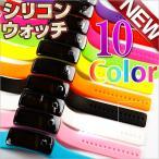 送料無料 シリコン デジタル ブレスレット ユニーク 子供 デザイン ウォッチ 腕 時計 ファッション カジュアル ギフト プレゼント 女性 レディース アウトドア