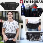 送料無料 SWISSGEAR スイスギア ヒップバッグ アウトドアー ボディバッグ かばん ウエストバッグ