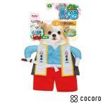 訳あり 在庫処分 犬用 変身着ぐるみウェア 犬服 ブランド 桃太郎 S ドッグウェア コスプレ アクセサリー 犬