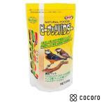 訳あり 在庫処分 エクセル ピーナッツパウダー 200g 鳥 餌 賞味期限切れ間近 ◆賞味期限 2020年6月