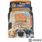 訳あり 在庫処分 超小型・小型犬's 食べるの大好き ぷちキューブ ささみ&野菜 20g×4袋 国産 犬 おやつ ◆賞味期限 2021年2月