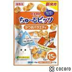 ちゅ〜るビッツ かつおバラエティ 12g×15袋 猫 ◆賞味期限 2022年9月