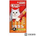 CIAO スティック とりささみ 15g×4本 チャオ 小分け ほたてエキス ゼリー 猫 ◆賞味期限 2021年5月