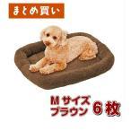 Petio(ペティオ) ふんわりあごのせベッドブラウン M 6枚セット ベッド 犬猫用     【犬 猫 保温 あったかマット】