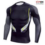 コンプレッションインナー メンズ 加圧 シャツ コンプレッションウェア 長袖 冷感 コンプレッション スポーツ トレーニングウェア