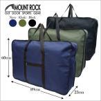 IVMOUNT|ROCK|大容量ボストンバッグ|旅行|キャンプ|男