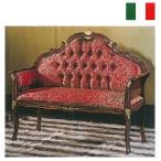 イタリア製クィーンズソファ ベンチ レッド W113 送料無料 お姫様 姫系 ロマンチック ロマンティック