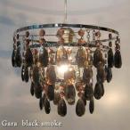 シャンデリア クールで上品な大人のシャンデリア ブラック  LED対応 お姫様 姫系 ロマンチック ロマンティック