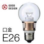 LED電球「影美人」クリア 電球タイプ E26 LDB26  Only One