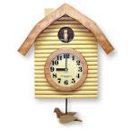 さんてる 時計「ふいご」式 鳩時計 おしゃれ ハト時計 QL650 NA/BR 送料無料