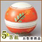 日本製 /5枚組  赤絵萩フタ付き珍味入れ  お取り寄せ商品  業務用/和食器/陶器/料亭/皿/小鉢/小さいの皿/おつまみ 一品料理 珍味 酒の肴 盛り付け/高級感のあ
