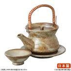 日本製 ・ 土瓶蒸し ・ 器   むさしのキネ型土瓶蒸し 280cc  直火対応(弱火専用)/業務用/調理器具/和食器/陶器/土瓶むし/うつわ/松茸の盛り付けに/日本料理