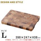 まな板   DESIGN AND STYLE 木製エンドグレインカッティングボード 脚付き Lサイズ(約39.8×24.7cm)  木製/アカシア材/北欧 風/木/ウッド/おしゃれ/お洒落/