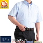 大きいサイズ 半袖シャツ/a.v.v HOMME 形態安定 半袖ドレスシャツ(まとめ割・2枚で85