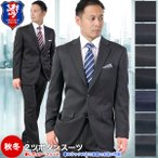 2ツボタンスーツ 秋冬 メンズ レギュラーフィット ワンタック ポリエステル100% A4-A8/AB3-AB8/BB3-BB8 送料無料 18awSd