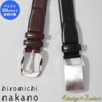 メンズ ビジネス ベルト 腰元もお洒落に hiromichi nakanoブランドベルト 送料無料
