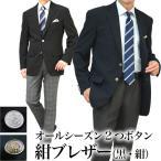 ビジネスジャケット 紺ブレザー シングル2つボタン メンズ 春夏 テレワーク リモートワーク 送料無料 allSd