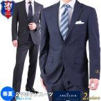 新作 ANGELICO 春夏2つボタンビジネススーツ アンジェリコ イタリア素材スーツ ウール100% スーツ メンズ ビジネス 送料無料/17ssSd